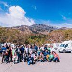 RdF Camper Tour